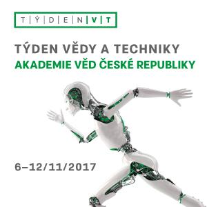 TVT 2017